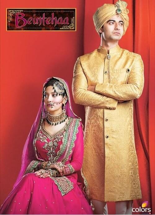 индийские сериалы про любовь