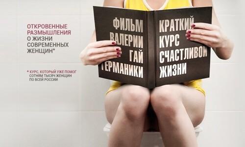 сериалы про любовь россия