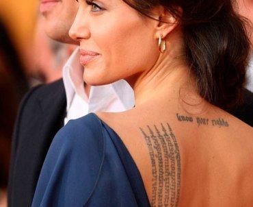 Татуировки Анджелины Джоли и их значения